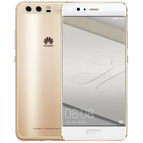 Image of Huawei P10 Plus 128gb 4g dual sim VKY-L29 SIM FREE/ UNLOCKED With Tempered Glass Screen Protector for Huawei P10 Plus - Gold