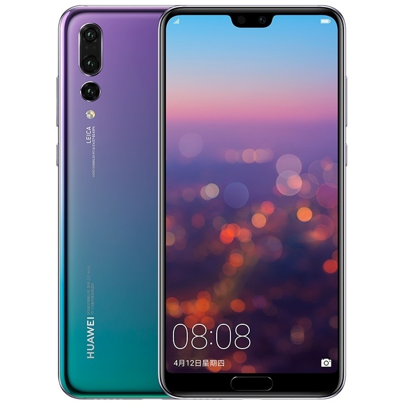Image of Huawei P20 Pro 6GB/128GB Dual Sim CLT-L29C with Tempered Glass Screen Protector - Twilight