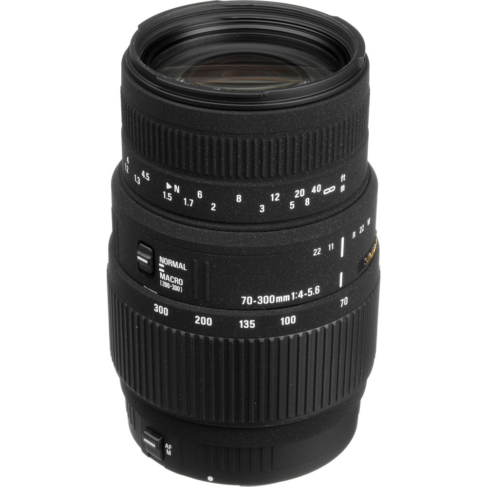 Image of Sigma 70-300mm f/4-5.6 DG Macro Lenses for Nikon mount